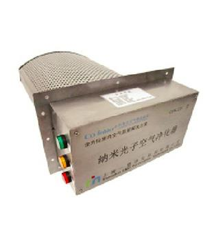 Air conditioning box type nano purifier